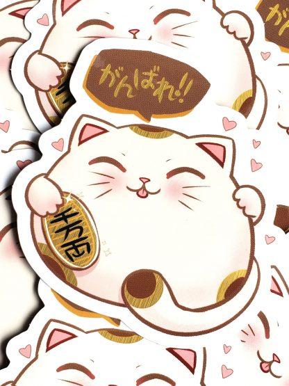 Maneki Neko Japanese Vinyl Sticker for Laptop or Phone Decal